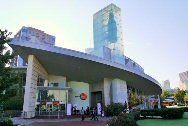 Coca-Cola Museum Atlanta