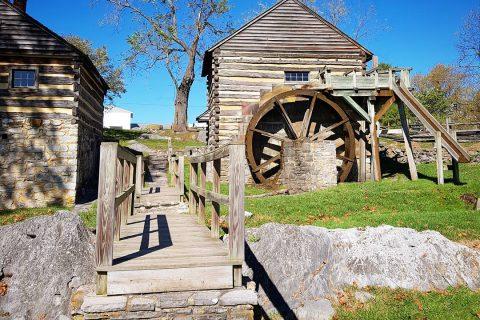McCormick Farm and Workshop Lexington